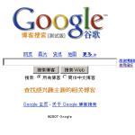 Google.cn
